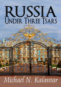 Russia Undre Three Tsars medium